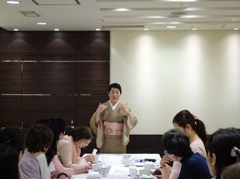 s_180308女将塾「愛される所作~桃色の会」15.JPG