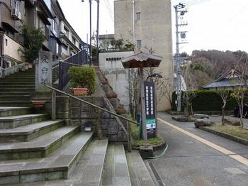 s_180311福井市愛宕坂茶道美術館①.JPG