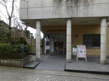 s_180311福井市愛宕坂茶道美術館⑤.JPG