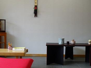s_180311福井市愛宕坂茶道美術館⑥、立礼卓.JPG