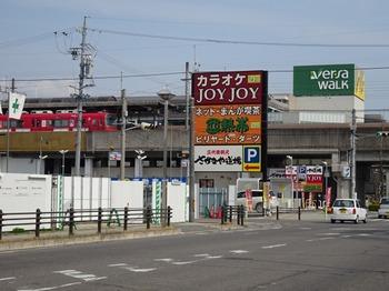 s_180315西尾の抹茶めぐり⑰、西尾駅.JPG