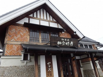 s_180320珈琲屋明楽時運かどや①、外観.JPG