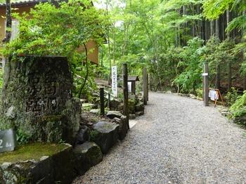 s_180503荒川豊蔵資料館02、牟田洞古窯跡(石碑).JPG
