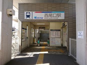 s_180505西尾の抹茶めぐり17、西尾口駅.JPG