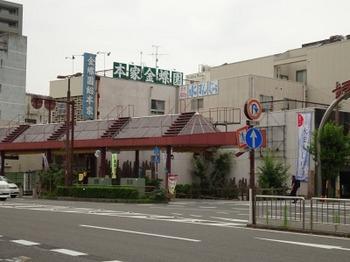 s_180623水まんじゅうの大垣①、金蝶園総本家.JPG