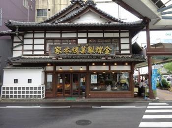 s_180623水まんじゅうの大垣⑬.JPG