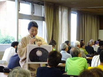 s_180623養老鉄道の未来をつくるネットワーク西濃⑤、総会Ⅱ部学習会.JPG