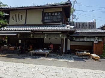 s_180625今宮神社⑧、一和.JPG