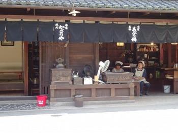 s_180625今宮神社⑭、かざりや.JPG
