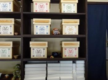 s_180629松阪市伊勢茶25、深緑茶房本店.JPG