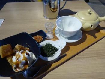 s_180701政所園夢京橋店⑧、わらび餅と煎茶のセット.JPG
