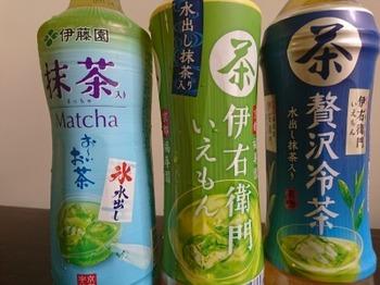 s_180702抹茶いりお~いお茶、水出し抹茶入り伊右衛門2種.JPG