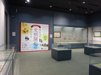 s_180708西尾市岩瀬文庫①.JPG