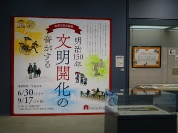 s_180708西尾市岩瀬文庫②.JPG