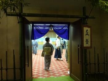 s_180716八坂神社献茶祭03、菓匠会協賛席入口.JPG