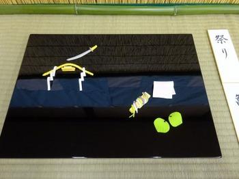 s_180716八坂神社献茶祭26、亀末廣「祭り」.JPG