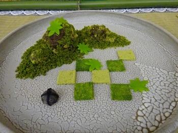 s_180716八坂神社献茶祭37、笹屋伊織「京の礎」.JPG