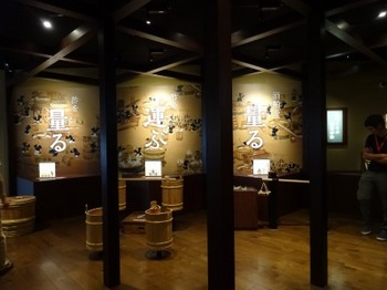 s_180723ミツカンミュージアム07.JPG