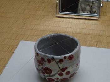 s_180724荒川豊蔵資料館⑦、紅白梅絵茶碗.JPG
