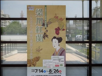 s_180726大垣市奥の細道むすびの地記念館④.JPG