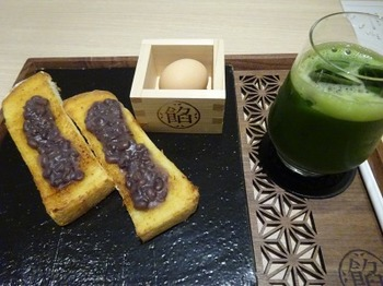 s_180802あんカフェ養老軒⑦、絶品小倉トーストセット.JPG