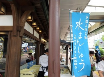 s_180819大垣めぐり③、金蝶製菓総本家.JPG