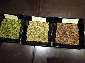 s_180821深緑茶房「お茶教室」④、炒り度の違い.JPG