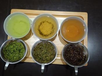 s_180821深緑茶房「お茶教室」⑥、炒り度の違い.JPG