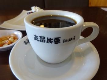 s_180822支留比亜珈琲岐阜領下店③、特製ブレンドコーヒーと豆菓子.JPG