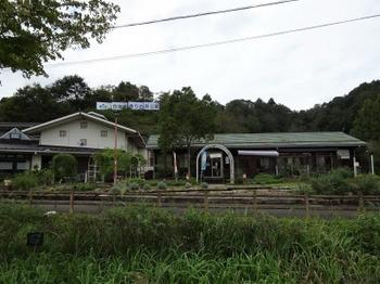 s_180914四国山香りの森公園①.JPG