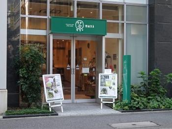 s_180918茶カフェ深緑茶房「お茶教室」①.JPG