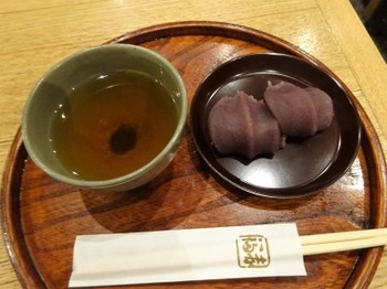 s_180918赤福茶屋松坂屋名古屋店①、2個盆.JPG