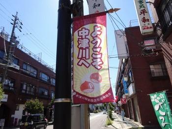 s_180928中津川⑥.JPG
