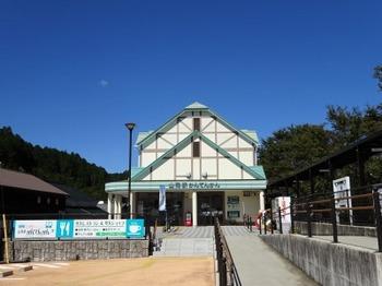 s_180928山岡駅かんてんかん①.JPG