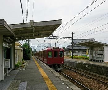 s_181004養老鉄道美濃津屋駅.JPG