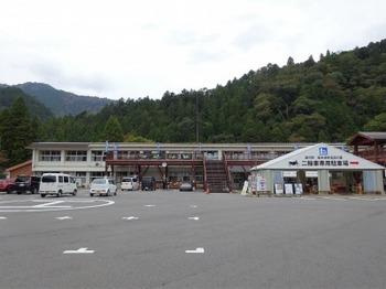 s_181015道の駅奥永源寺渓流の里①、全景.JPG
