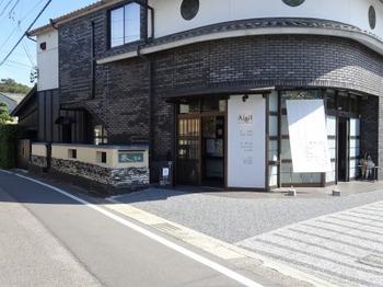 s_181017西尾の抹茶めぐり08、葵製茶本店.JPG
