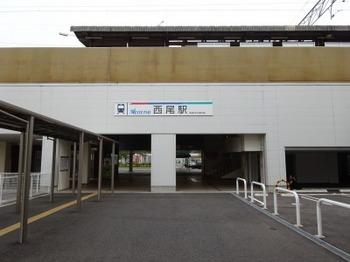 s_181017西尾の抹茶めぐり20、西尾駅.JPG