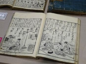 s_181017西尾市岩瀬文庫15.JPG