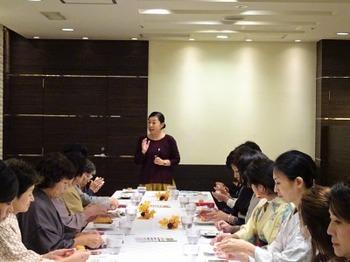 s_181018女将塾「愛される所作~山吹色の会」09.JPG