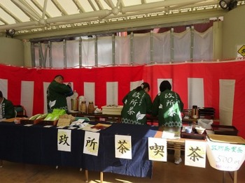 s_181021政所茶秋まつり01、政所茶喫茶.JPG