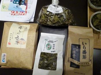 s_181023茶カフェ深緑茶房「お茶教室」02.JPG