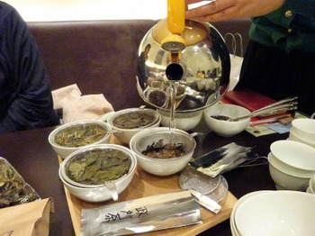 s_181023茶カフェ深緑茶房「お茶教室」04.JPG