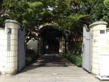 s_181027桑山美術館①、正門.JPG