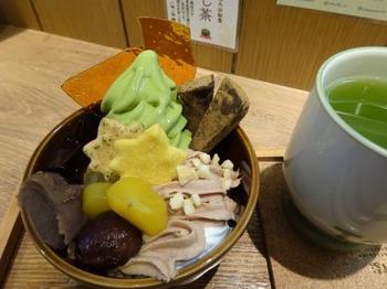 s_181030茶カフェ深緑茶房02、紅葉パフェ.JPG