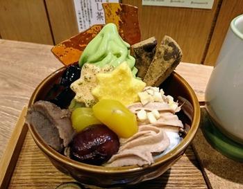 s_181030茶カフェ深緑茶房03、紅葉パフェ.JPG