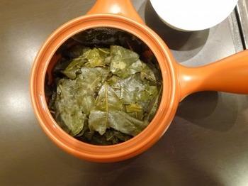 s_181113深緑茶房お茶教室09、政所平番茶.JPG
