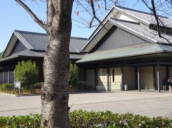 s_181129東海農政局08、名古屋能楽堂.JPG