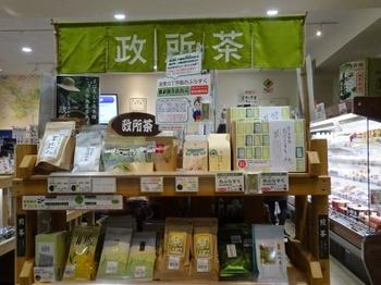 s_181130道の駅奥永源寺渓流の里06.JPG