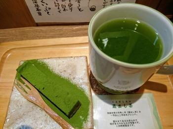 s_181204茶カフェ深緑茶房①、クイックカップ(蔵出し茶)とチーズケーキ.JPG
